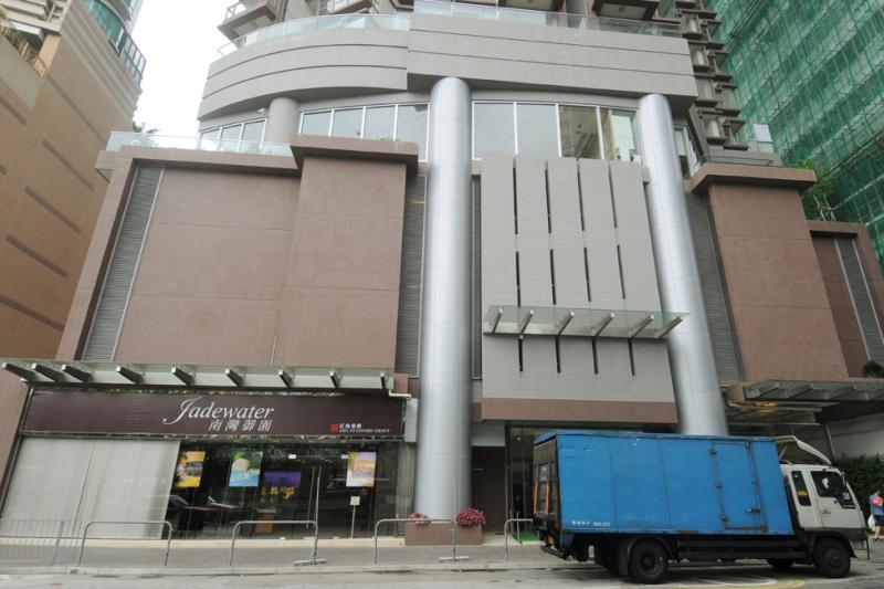 Car Park Hk Com